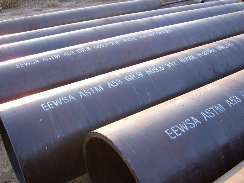 Seamless structural pipe