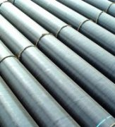 water steel pipes
