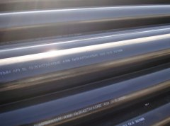 Brazed Double Wall Low-Carbon Steel Tubing