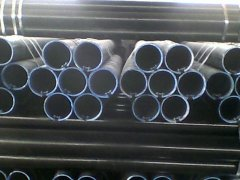 ASTM A53 ERW galvanized steel pipe