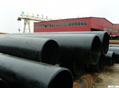 Large-diameter seamless pipe