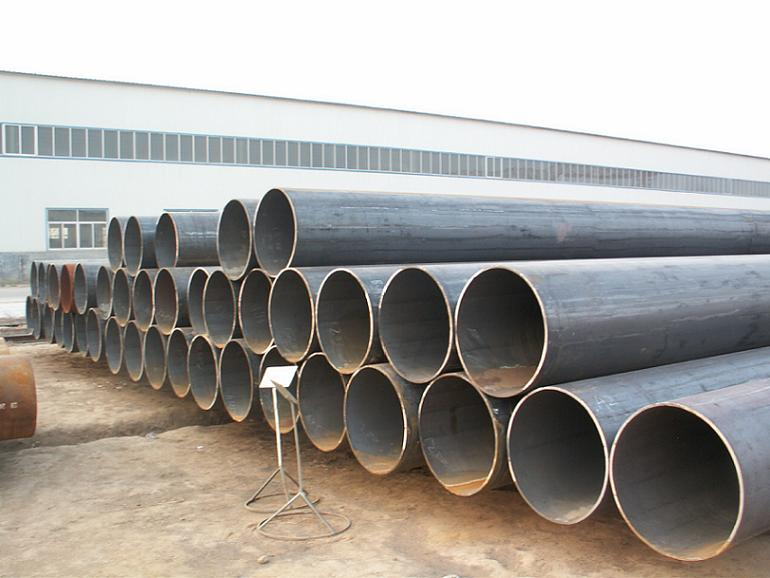 Longitudinal Pipe,Longitudinal steel Pipe