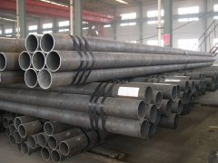 Sand Suction Pipe