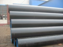 ASTM DIN Carbon Steel Pipes