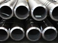 Chemical Fertilzer Steel Pipe