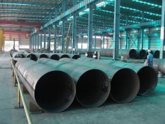 Longitudinal Steel Pip