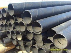 longitudinal pipe