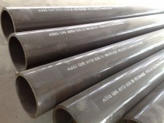 astm a333 Gr steel pipe