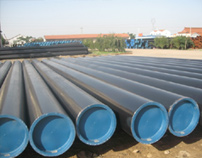 DIN 1629 pipe,DIN 1629 ST44/ST52 Seamless Pipe