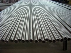 polished steel pipe