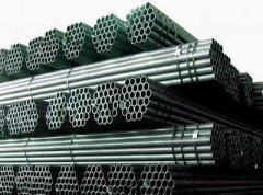 ASTM A210 DIN1629 DIN2448 seamless carbon steel pipe