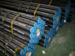 ST20 GOST8734-75 steel pipe