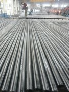 "ASTM A106 A53 GRB 3/4"" SCH160 Seamless steel pipe"