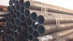 DIN seamless gas pipe