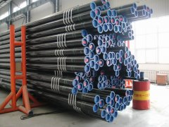 API-5CT Plain End Pipe