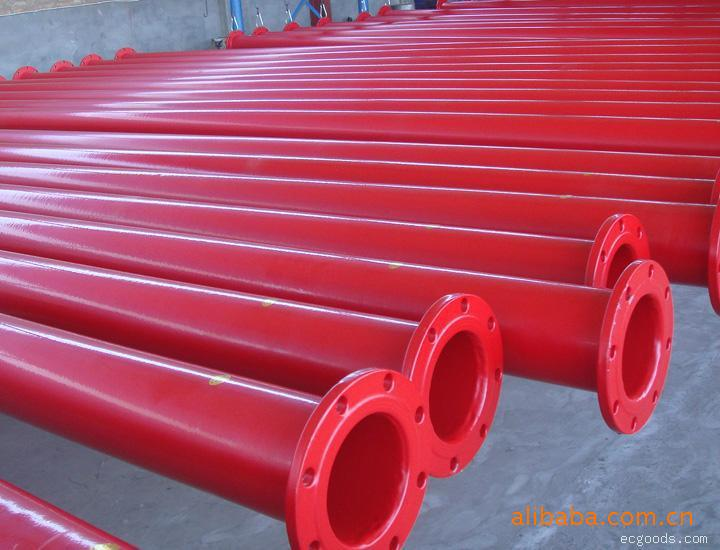fire protection pipe