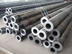 ASTM A 1045 seanless steel pipe