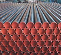 ASTM DIN Carbon Steel Pipe