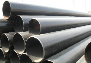 thin wall steel pipe