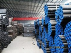 Stock Pipes,carbon pipes stock,seamless pipes stock