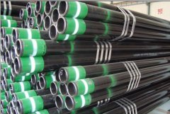 ASTM  A519 A556 steel pipe