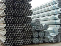 emt pipe,emt galvanized Pipe
