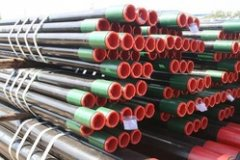 Petroleum Pipe,Petroleum Casing Pipe