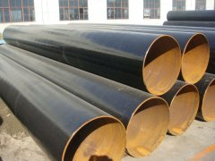 API 5L PSL1 BIG diameter steel pipe