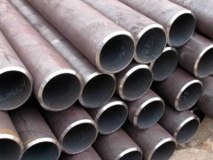 S45C Carbon Seamless Steel tube