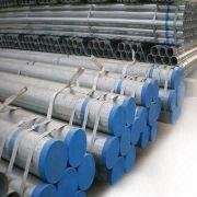 steel pipes seamless