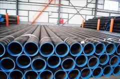 api 5l a106 seamless pipe