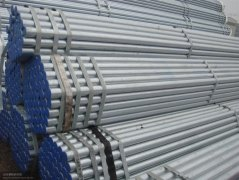 Light Galvanized Tube