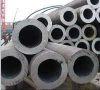 A200 Seamless Steel Pipe