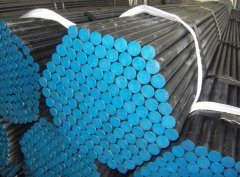 Pipe for Boiler and Heat Exchanger