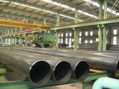 seamless api 5l steel pipe in stock