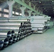 ASTM 202 Stainless Steel Tube Polished