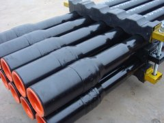 "3 1/2"" API 5D Drill pipe"