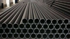ASTM A192 ASME SA192 carbon steel Seamless boiler pipe