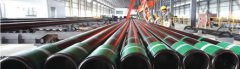 API 5CT CASING PIPE DESIGN OIL CASING DESIGN