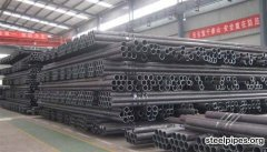 Structure Steel Seamless Pipe